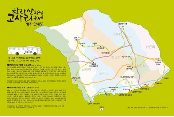 제주인뉴스2_20130318.jpg